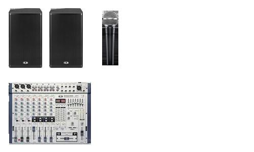 Soundpaket 2.0 Pro