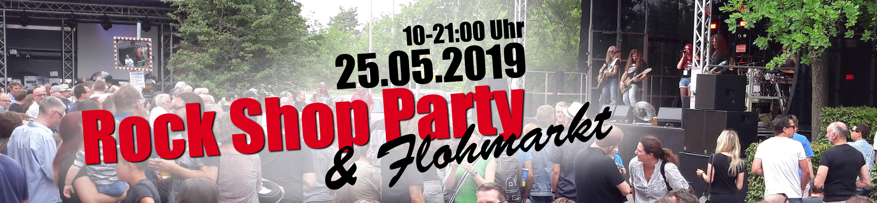 party2019-desktop2