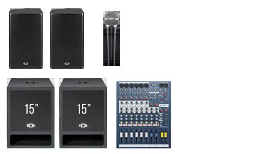 Soundpaket 2.2